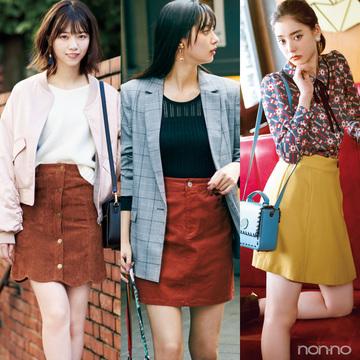 【台形ミニスカート】秋冬コーデ26選★おすすめファッションまとめ