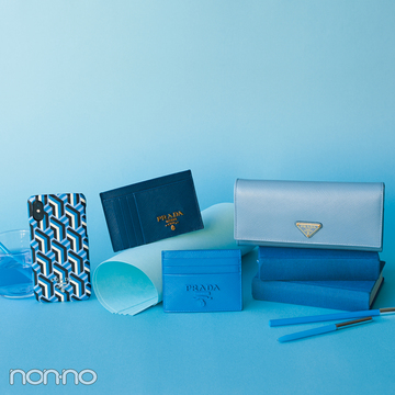 ミニ財布を買うならプラダ♡ 新作のブルーが素敵すぎる!【20歳からの名品】
