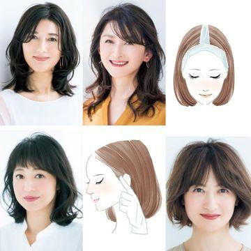 50代髪型「ミニ・ヘアチェン」で印象ガラリ!【50代髪型人気ランキングTOP10】