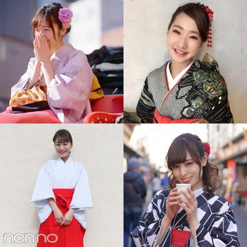 ノンノ専属読モ・カワイイ選抜の着物コーディネイトまとめ♡ 11選