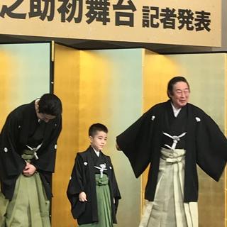 """七代目 尾上丑之助を襲名。「團菊祭五月大歌舞伎」で初舞台を踏むキュートな""""音羽屋""""に会ってきました!_1_7"""