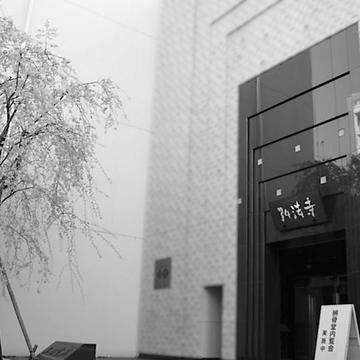 迦楼塔東京
