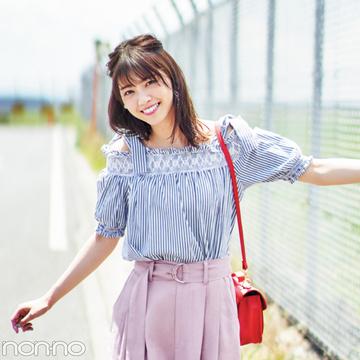 西野七瀬のスカーチョ着回し☆トレンドのくすみピンクで4Days