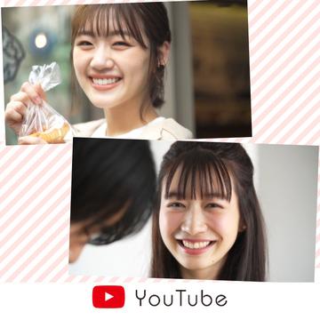 【動画】佐々木美玲(日向坂46)&岡本夏美主演・恋が始まるファッションストーリー♡