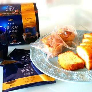 COFFEE&BLUE