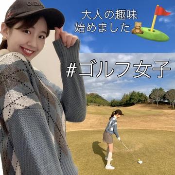 【ゴルフ女子ブログ】ラウンドの様子をチラ見せ!