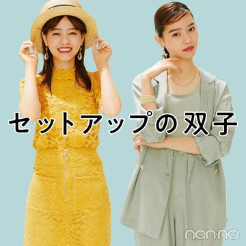 西野七瀬がある日姉ナナセと妹ななせに分裂!?