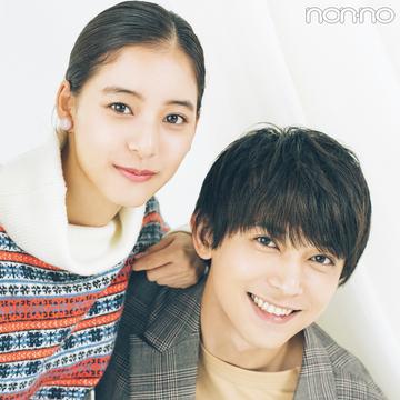 吉沢亮×新木優子「あのコの、トリコ。」撮影の裏側語ります!