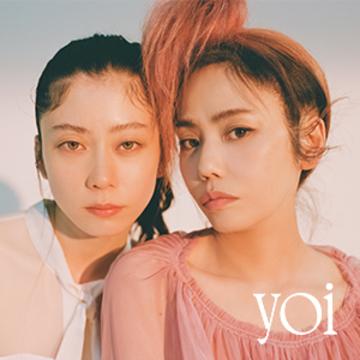 新サイト「yoi」はじまる!
