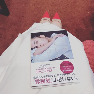 渡邉季穂さんと♡「雰囲気からして美人」を読んで、キレイを再考。_1_3