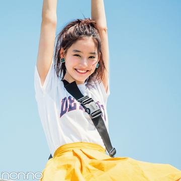 新木優子のきれい色揺れスカート着回し♡ ¥4250で最高おしゃれな4Days!