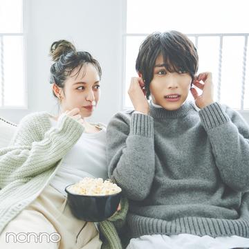 中川大志くんがこんな顔するなんて♡ お部屋デートって至福!【デートコーデ】