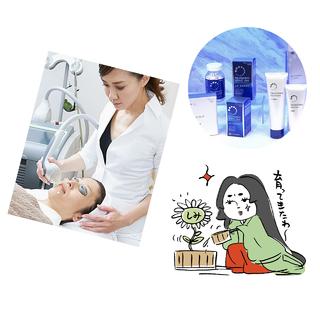 美容医療のシミ取り術、その実力とは? アラフォー向けシミ治療のまとめ