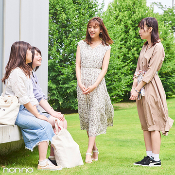 充実の設備と就活サポートがスゴイ! 日本文化大學のオープンキャンパスに行こう!