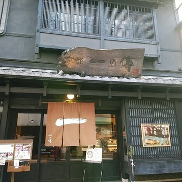 京都で何度も通う老舗名店ランチ