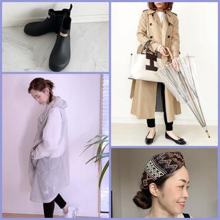 おしゃれの梅雨支度どうしてる? 40代が取り入れたい雨の日ファッションアイテムまとめ|美女組Pick up!