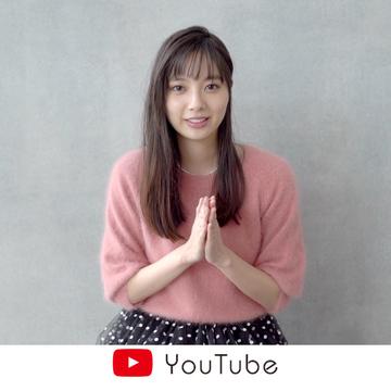 食べるの大好きノンノモデル♡ 新川優愛がこの秋ハマってるのは〇〇〇!