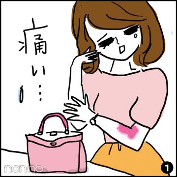 【通学リュック3選】先輩に聞いた、おすすめ黒リュックの条件はコレ!