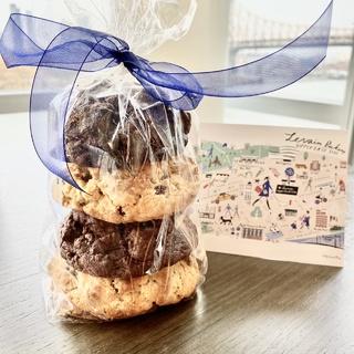 ニューヨークに来たら食べてほしいクッキー