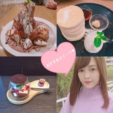 ^o^第65回【甘党発見!】最近食べた絶品スイーツ❤︎3選❤︎