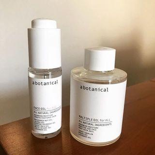保湿バッチリ、酸化しにくい処方がうれしい!Atsushiさんプロデュースのアボタニカルのオイル