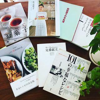 自粛中におすすめの本!10年後も読みたい料理本&美容熱を最高に高めてくれる「冨永愛 美の法則」