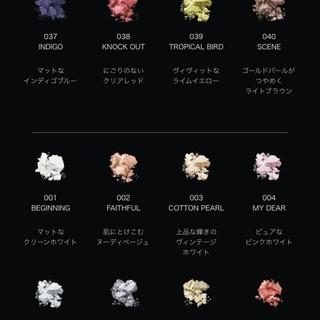 2月16日発売新色はこちら!上の4カラーです☆