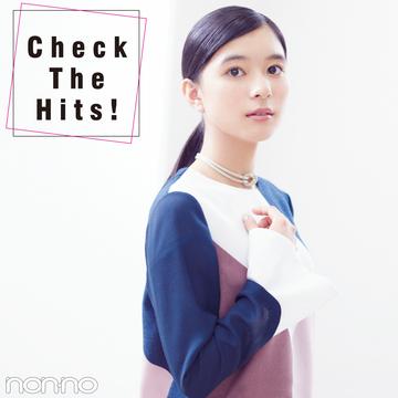 『海月姫』の実写ドラマ化で主演★芳根京子さんインタビュー【Check The Hits!】