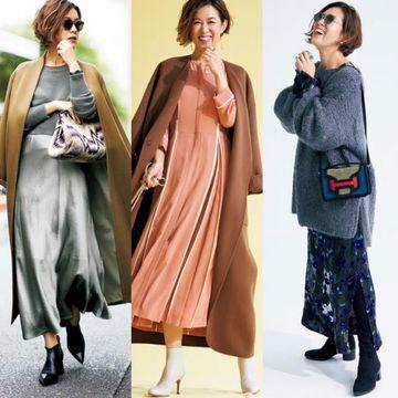 大草直子さんが伝授!すぐに使える『2020冬の最新ファッションコーデ術』