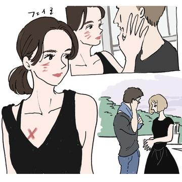愛を信じない女。【イラストレーター チヤキが描く映画の中の愛すべき女子図鑑】