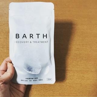 """芯までポカポカ!中性重炭酸入浴剤 """"BARTH"""" で温活♬_1_1"""