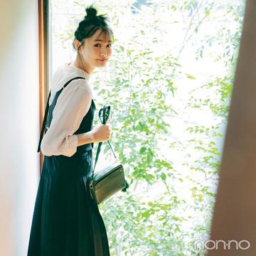 遠藤さくらはジャンスカをレトロにまとめて文化系女子の雰囲気に【毎日コーデ】