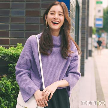 新木優子主演! 秋冬ニットでキュン♡ とする恋愛物語【ニットを着るなら、エモいほう。vol.1】