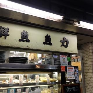 時々、東京。_1_1