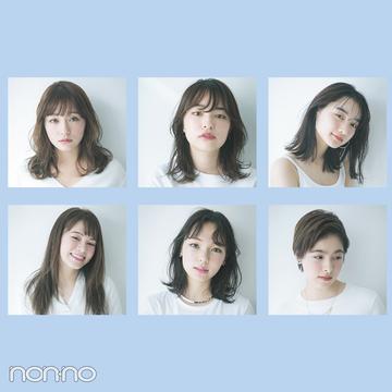 のばしかけさんにも♡ 透け前髪&斜め前髪の今っぽスタイリング6選!