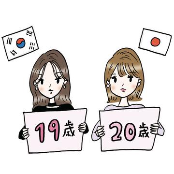 韓国の成人年齢って何歳? どう祝うの?【ケーポペンのつぶやき 】