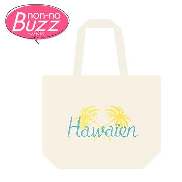 冬休みにハワイに行く人必見‼「bills Hawaii」にメゾン キツネのポケットストアがオープン!