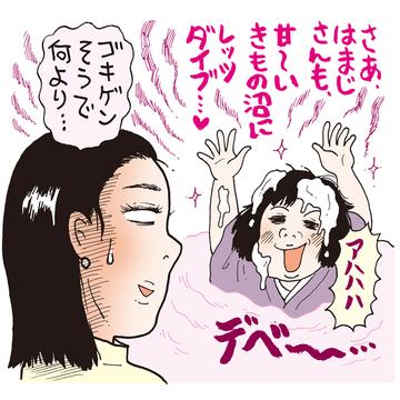 【更年期を上手にのりきるコツは?】漫画家・安彦麻理絵さん×モデル・浜島直子さんが徹底対談!