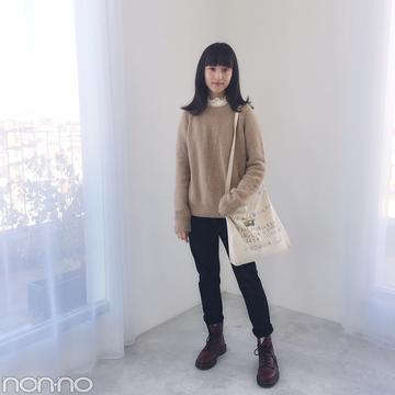 山田愛奈はドクターマーチンのボルドーブーツを差し色に♡【モデルの私服】