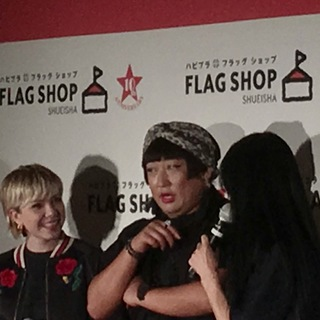 FLAG SHOP 10th anniversary party featuring YOKO and Carly