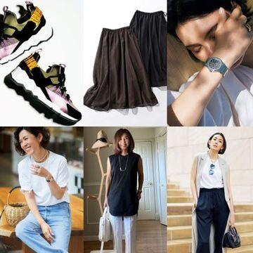 大草直子さんのオール私服「おしゃれスナップ」【ファッション人気ランキングTOP10】