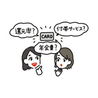 大人に便利でおトクなのは?クレジットカードを見直そう【アラフォーからのマネー学 #4】