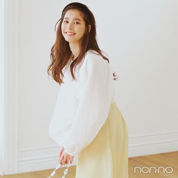 新木優子が着る春のトレンド色、イエローの選び方&コーデをチェック!