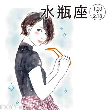 水瓶座さんの2018年夏の恋占い★ギャップモテしちゃいそう!