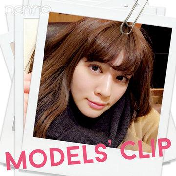 ノンノモデル岡本杏理のお守りフレグランス【Models' Clip】
