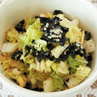 野菜の歯ざわりとさわやかな香りを楽しむ 白菜とキヌアのサラダ