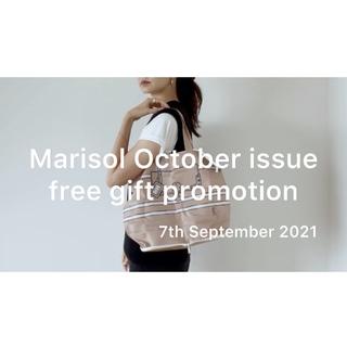 Marisol10月号:特別付録&本誌特集内容ご紹介【Marisolの楽しみ方動画プロジェクト】