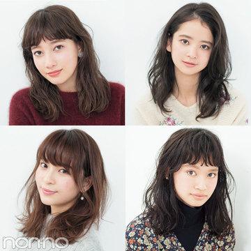 2017年春の進化形! 女っぽ「ミディアム」4スタイル☆