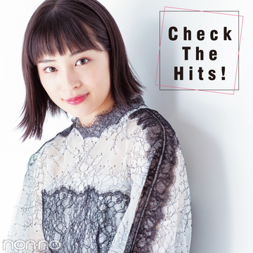 広瀬すず、2度目の声優挑戦であの名曲を歌っていた!