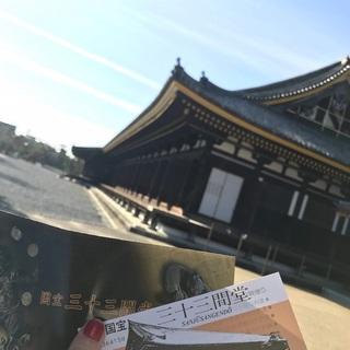 新春吉方位旅行@京都~前編♪